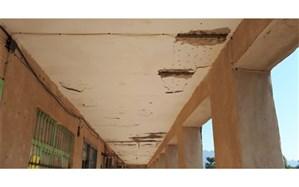 ریزش سقف یک مدرسه در روستای راونگ هرمزگان بر سر دانشآموزان