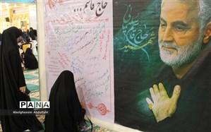 تهران دوشنبه و کرمان سهشنبه تعطیل است