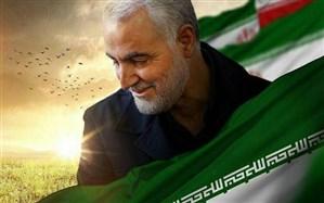 مرز مهران به «شهید قاسم سلیمانی» تغییر نام داد
