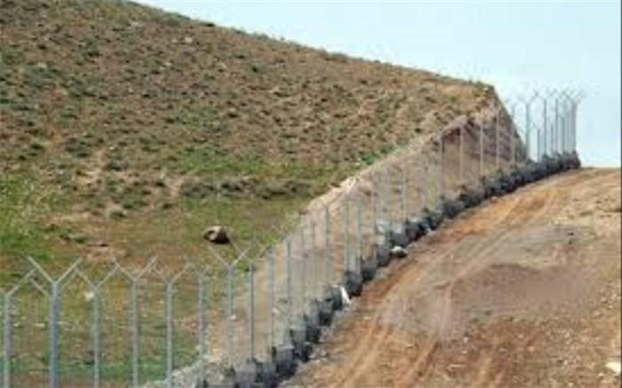 حفاظت از اراضی ملی