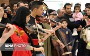در جستوجوی ستارههای اصفهان
