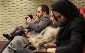 کارشناسان وزارت کشور و معاونت پیشگیری از وقوع جرم به تماشای مستند سینمایی خط باریک قرمز نشستند