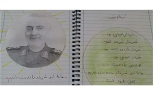 دلنوشته یک دانشآموز درباره «حاج قاسم»: شما رفتید اما هزاران هزار سردار سلیمانی دیگر متولد شدند