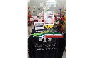 برگزاری مراسم یادبود سردار سپهبد حاج قاسم سلیمانی در مدرسه شهید بهشتی کاشمر