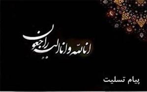 مدیرکل آموزش و پرورش سیستان وبلوچستان پیام تسلیت صادر کرد