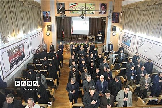 همایش  گزینشگران دستگاهای اجرایی استان خراسان شمالی