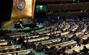 شکایت عراق از آمریکا به شورای امنیت و سازمان ملل