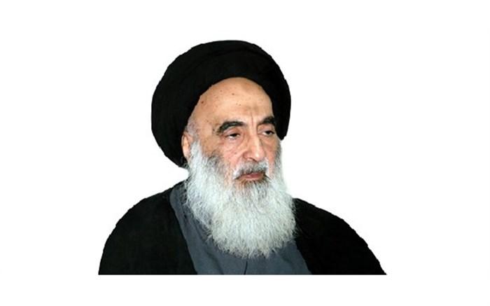 پیام تسلیت حضرت آیت الله سیستانی به رهبر معظم انقلاب اسلامی