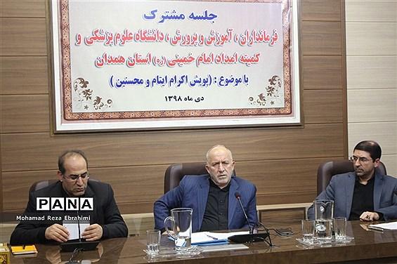 آیین آغاز رسمی دعوت عمومی به مشارکت در پویش اکرام ایتام و محسنین