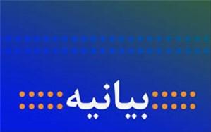 بیانیه نمایندگان دانشآموزان سیستان وبلوچستان درمجلس دانشآموزی کشور