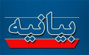 پیام نمایندگان سیستان و بلوچستان در تشکلها و مجلس دانش آموزی کشور