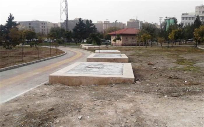 احداث سکو های بتنی در پارک ها