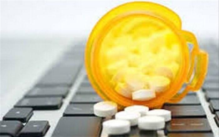 اینترنتی شدن داروها