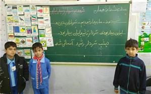 «سپاس سردار»؛ دلنوشتههای دانشآموزان پیشتاز در سوگ شهید سلیمانی