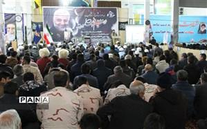 برگزاری مراسم بزرگداشت سردار شهید حاج قاسم سلیمانی