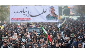 بازتاب مراسم تهران در رسانه های خارجی