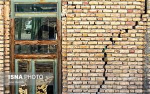 چقدر برای زلزله آمادهاید