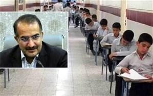 امتحانات نهایی و غیرنهایی دانشآموزان در روزهای دوشنبه ۱۶ و سهشنبه ۱۷ دی لغو شد