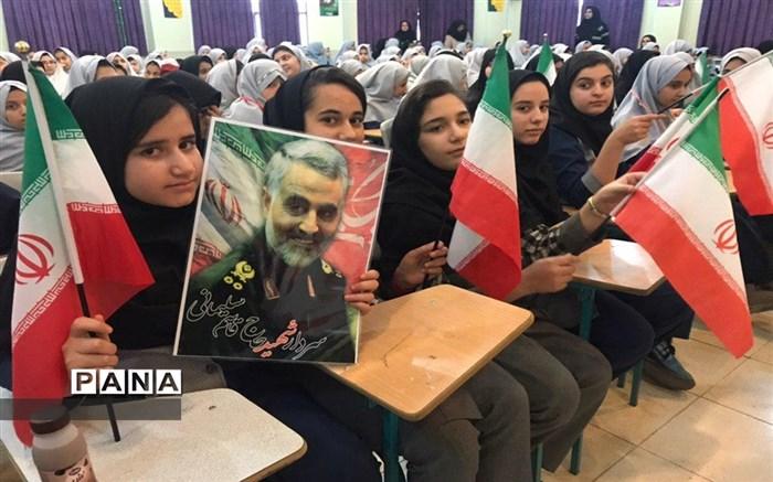 مراسم گرامیداشت سردار شهید قاسم سلیمانی در مدارس اصفهان