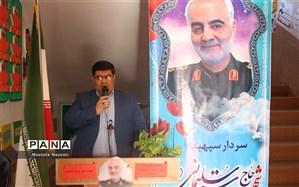 بزرگداشت شهادت سپهبد حاج قاسم سلیمانی در آموزشگاه شاهد غدیر بافق