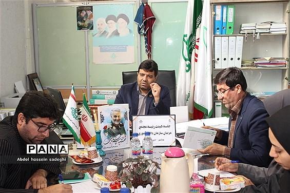 جلسه هیات رئیسه مجمع مربیان سازمان دانشآموزی استان بوشهر