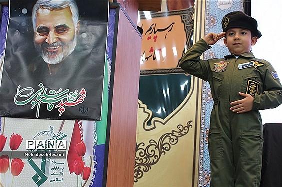 سوگواره سردار شهید حاج قاسم سلیمانی، در حسینیه جماران بیرجند