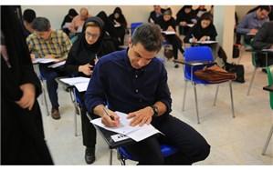 تاریخ جدید امتحانات لغو شده پیام نور مشخص شد + بخشنامه
