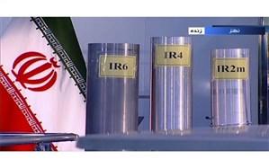 ادعای ترامپ درباره برنامه صلح آمیز هستهای ایران