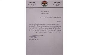 پیام تسلیت رئیس اقلیم کردستان عراق به مقام معظم رهبری