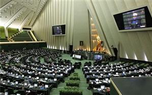 حمایت 200 نماینده مجلس از اقدام وزارت ورزشوجوانان و چهار باشگاه ایرانی درخصوص رای AFC