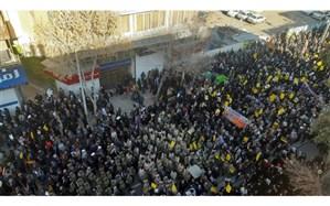 بزرگداشت شهید سردار سپهبد قاسم سلیمانی با حضور گسترده مردم در شیراز
