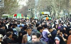 شاخص شکاف جنسیتی در مورد ایران چه میگوید