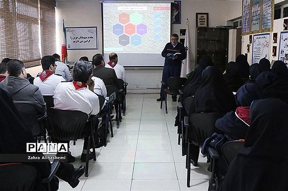نشست هم اندیشی مدیران سازمان دانش آموزی مناطق نوزده گانه تهران