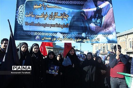 بزرگداشت سردار سلیمانی با حضور دانشجویان انجمن علمی حقوق دانشگاه پیام نور همدان