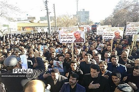 تجمع بی سابقه مردم اسدآباد همزمان با تشییع پیکر شهید سپهبد سلیمانی در کرمان