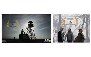 حضور دو فیلم ایرانی در بیستمین جشنواره سانتافه نیومکزیکوی آمریکا