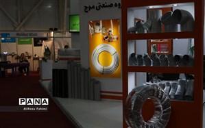 گشایش سه نمایشگاه تخصصی در شیراز
