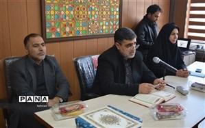 جلسه شورای مرکزی انجمن اولیا و مربیان منطقه 2