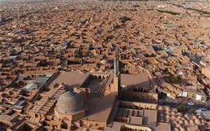 آغاز یکصد و پنجاهمین نشست مجمع شهرداران کلانشهرهای ایران در یزد