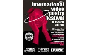 سحر اژدمثانی با شعرهای «جهان رؤیایی» و «درد» برنده جشنواره بینالمللی شعر یونان شد