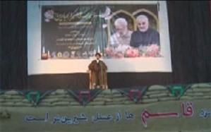 گرامیداشت یاد سردارسلیمانی در اشکذر