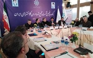 شهردارتهران : شورای عالی استانها در قانون هم تراز یک قوه دیده شده است