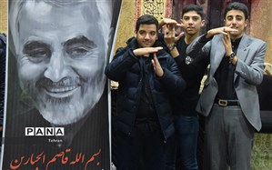 گردهمایی فرهنگیان منطقه 14 برای سوگواری سردار دلها