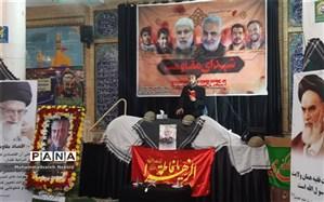 خون سردار دلها در رگ های دانش آموزان و مردم شهرستان سامان  به جوش آمد