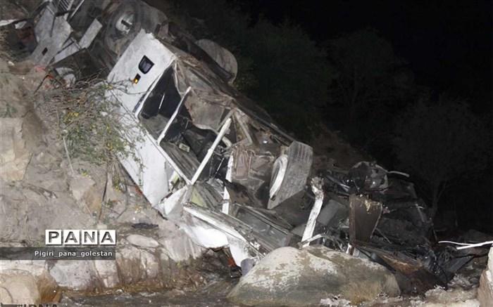 عمده جان باختگان سقوط اتوبوس به سوادکوه گلستانی هستند+ اسامی