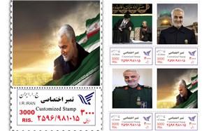 رونمایی از تمبر یادبود شهید سردار سپهبد قاسم سلیمانی در شیراز