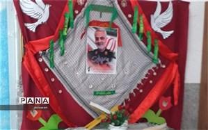 مراسم بزرگداشت سردارسلیمانی در دبستان الزهرا برگزار شد