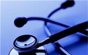 از تعرفههای پزشکی ۹۹ چه خبر