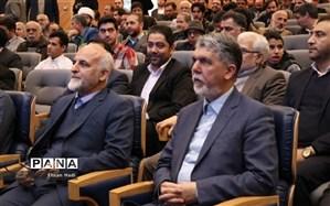 واکنش وزیر فرهنگ به جنجالها بر سر سانحه سقوط هواپیما