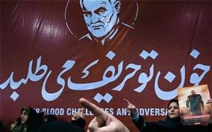 مسؤل دفتر نمایندگی ولی فقیه در بسیج مهریز:  ثمره خون سردار سلیمانی زمینه ساز ظهور است
